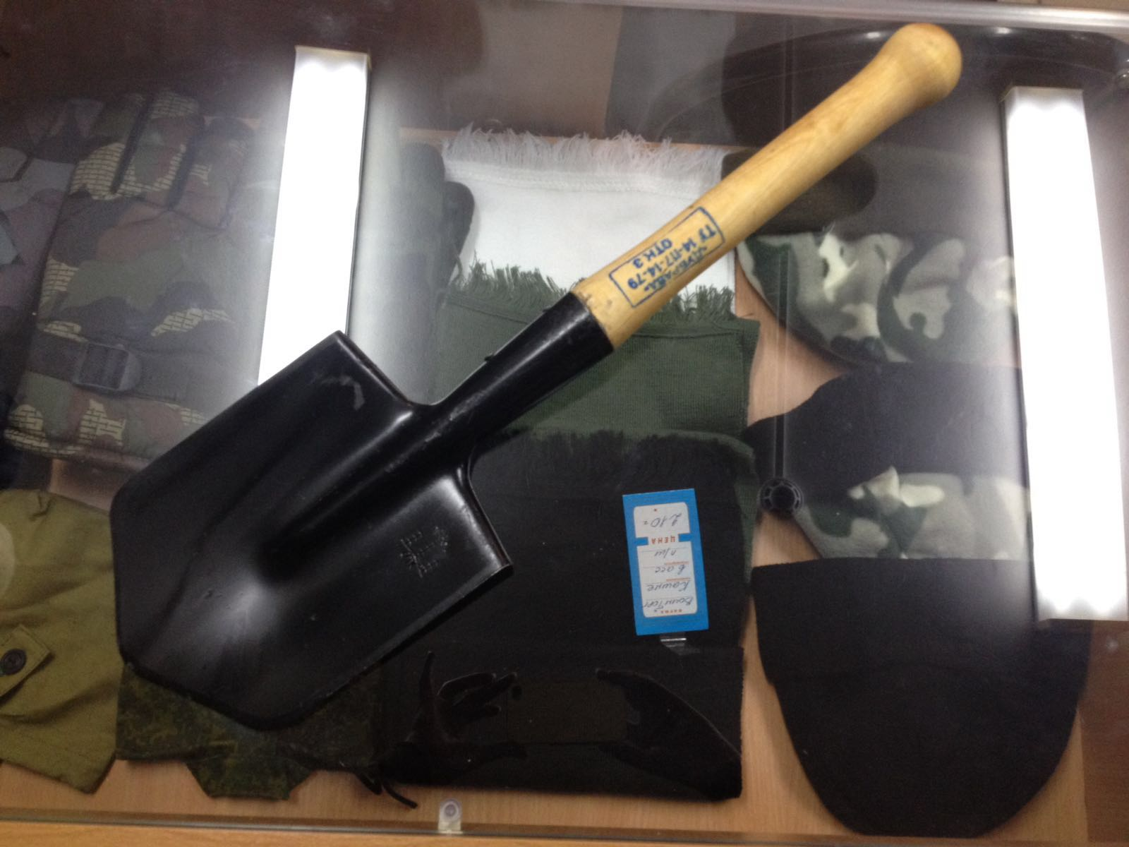 Лопата сапёрная малая с чехлом