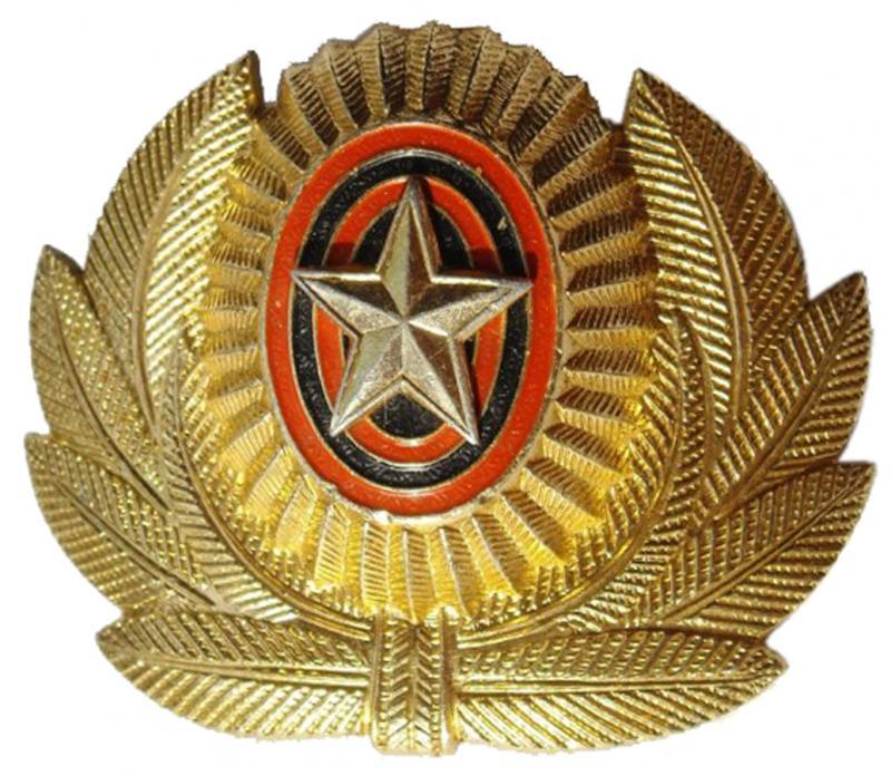 Кокарда РФ офицерская