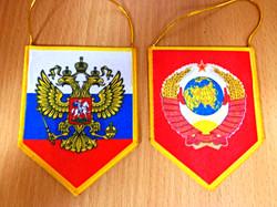 Вымпелы РФ и СССР