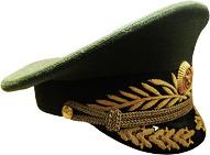 Фуражка офисная Генеральская вышивка