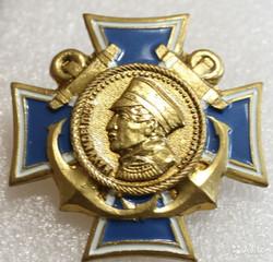 Крест Нахимова