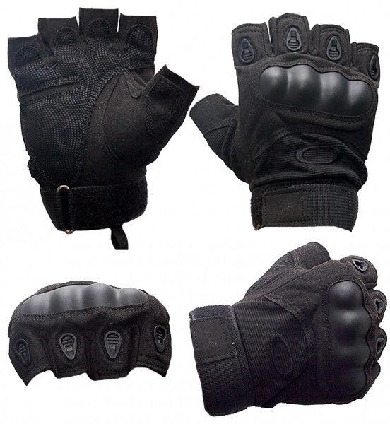 Перчатки тактические (без пальцев)