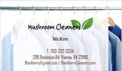 businesscard18