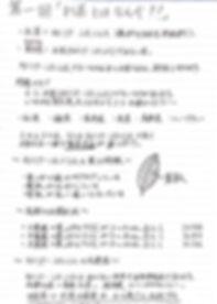 S__48283670.jpg