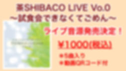 76C03FB6-9CDD-4A9E-9004-57F357C9C950.jpg
