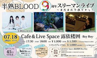 S__79994883.jpg