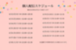 2A7CB322-B6C3-4C95-96E2-A87297A15B0A.jpg
