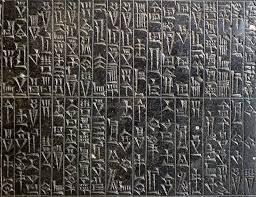 Hammurabi, reciprocity, management, social responsibility