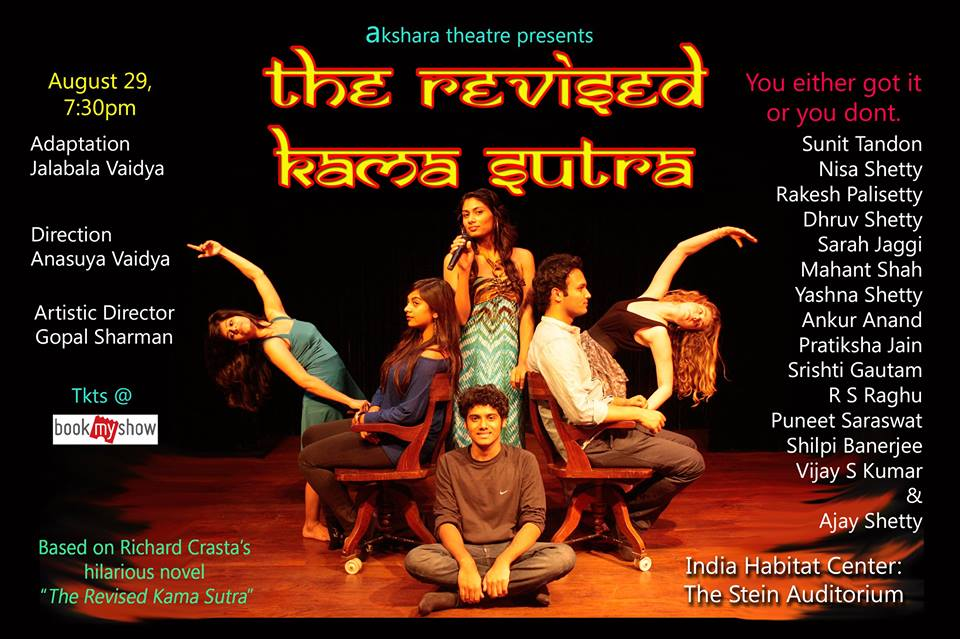 Poster of Revised Kamasutra