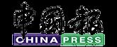 CHINAPRESS-300x122.png