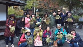 【前編】竹籠を作ろう ~自ら切り出し己で編む、和の営み~ 開催レポート