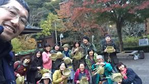 【後編】竹籠を作ろう ~自ら切り出し己で編む、和の営み~ 開催レポート