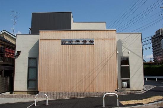 京都の女性一級建築士【日菜設計室】クリニック
