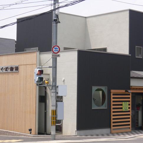 京都の女性一級建築士【日菜(ひな)設計室】歯医者