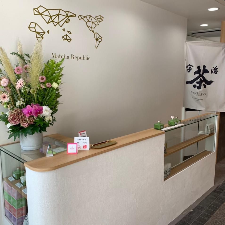 京都の女性一級建築士【日菜(ひな)設計室】抹茶カフェ