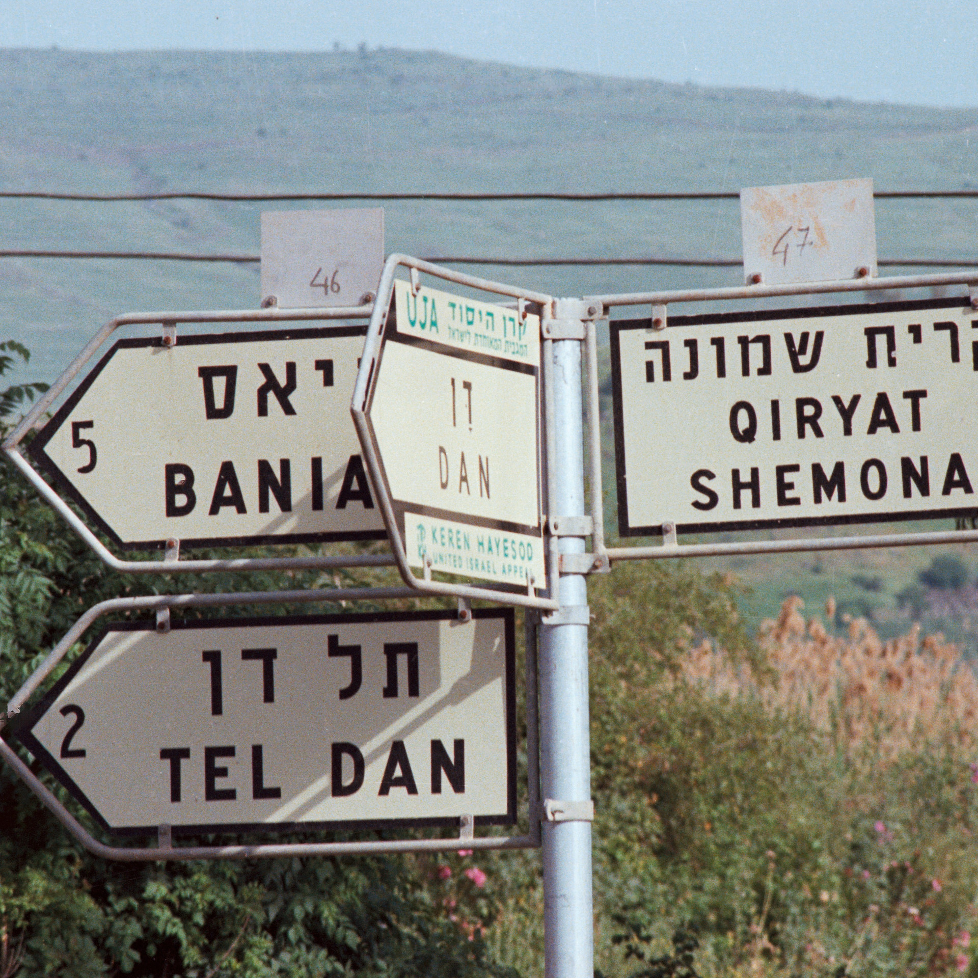 Just outside Kibbutz