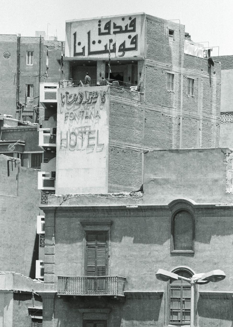 Hotel Fontana, Cairo
