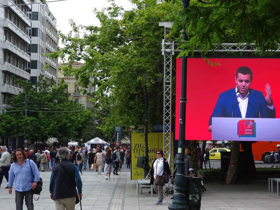 expo G 20.jpg