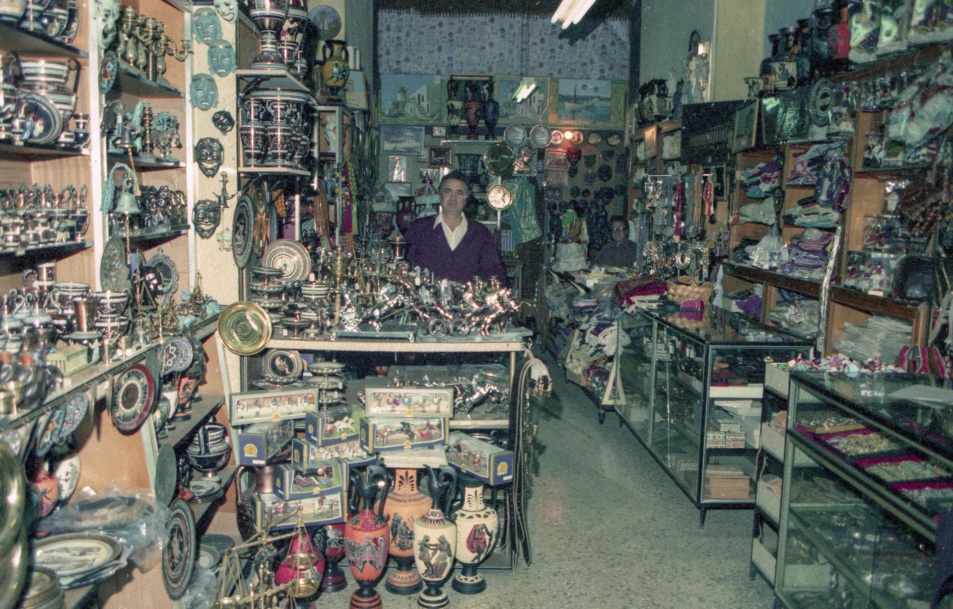 shop piree-2 petit.jpg