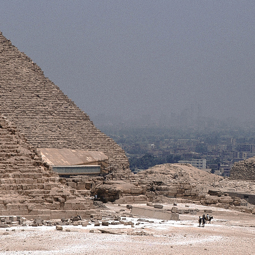 Egypte expo 13.jpg