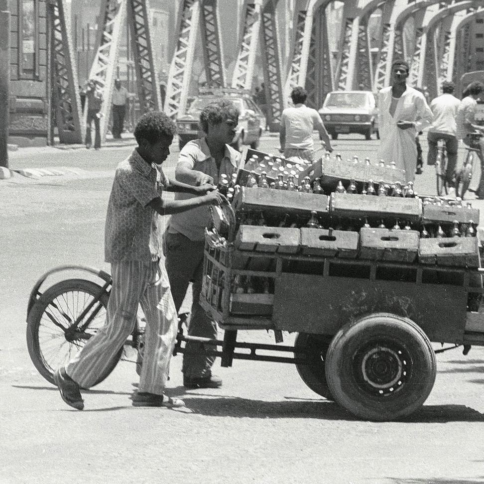 Egypte expo 3.jpg