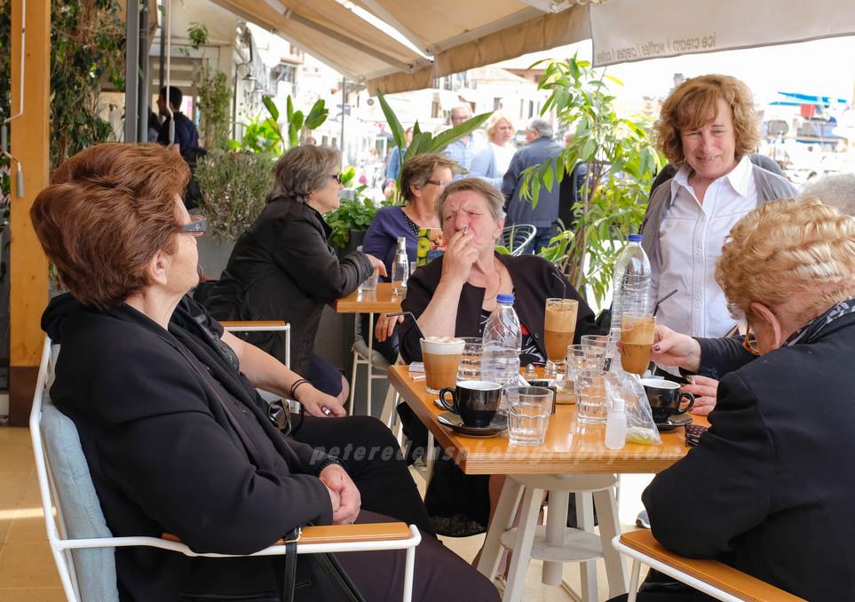 Agina Greece web