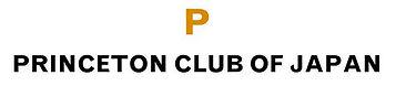 Princeton Club of Japan Logo.jpg