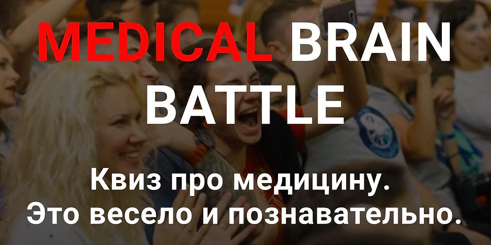 MEDICAL BRAIN BATTLE