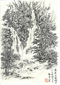 黃石公園 17