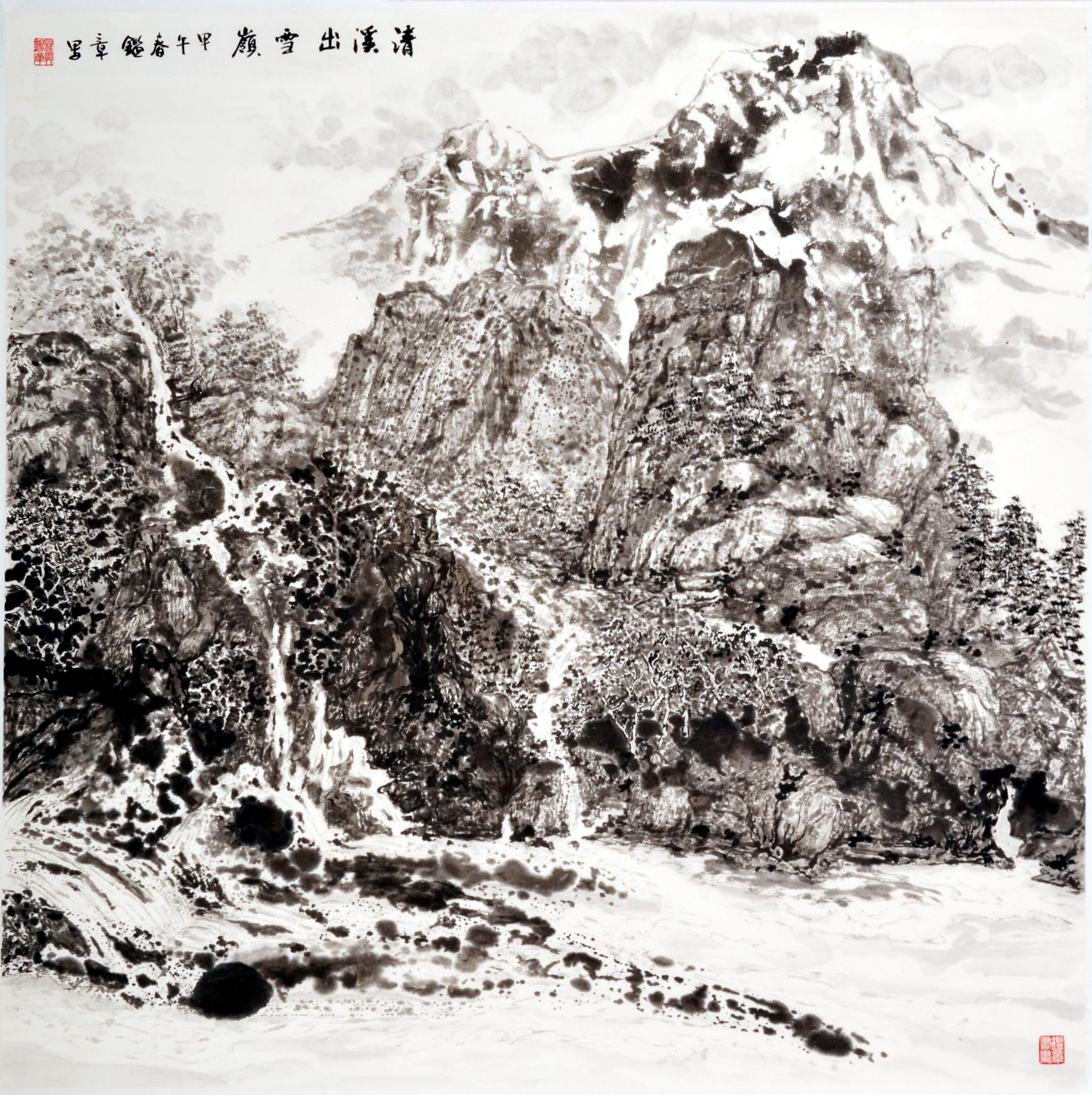 清溪出雪嶺
