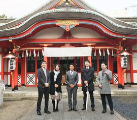大阪営業所初詣