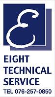 eight-logo3.jpg