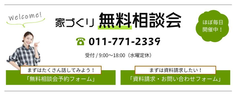 前ホームバナー_茶枠.jpg