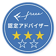 freee3つ星ロゴ青.png