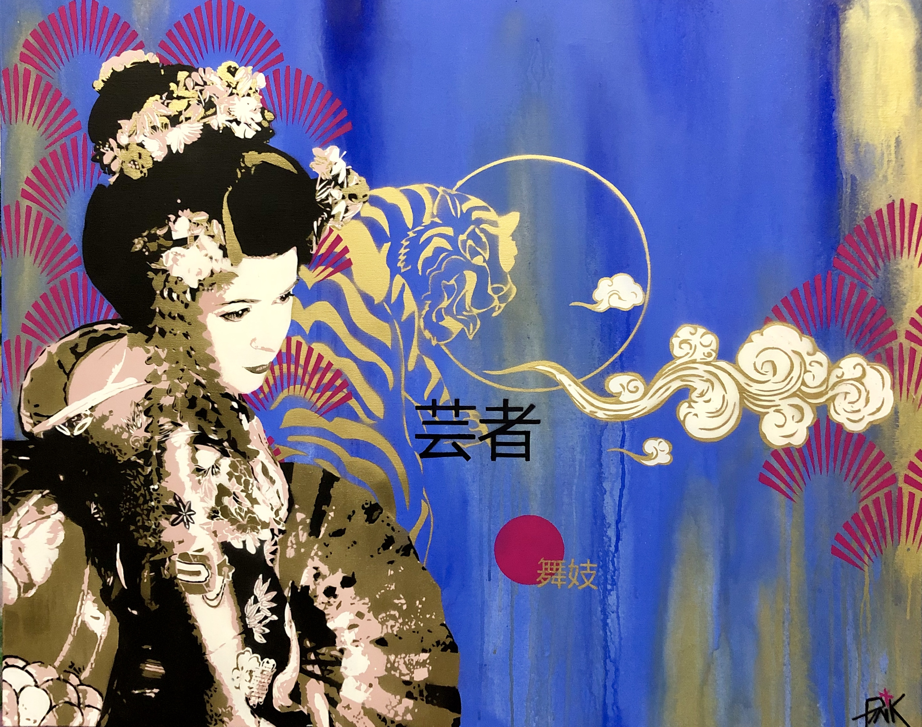 GEISHA ARTIST OF REFINEMENT #2 PINKARTRO