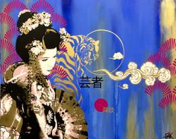 GEISHA ARTIST OF REFINEMENT #2 PINKARTRO