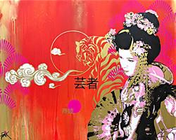 geisha the artist of refinement PINKARTR