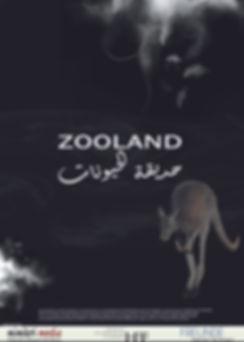 Zooland_Poster.jpg