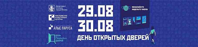 баннер фейсбук1.jpg
