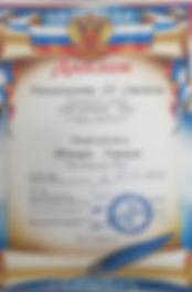 ШКОЛА  СТУДИЯ ЭСТРАДНО -СЦЕНИЧЕСКОГО ВОКАЛА «ВДОХНОВЕНИЕ»ШКОЛА  СТУДИЯ ЭСТРАДНО -СЦЕНИЧЕСКОГО ВОКАЛА «ВДОХНОВЕНИЕ»