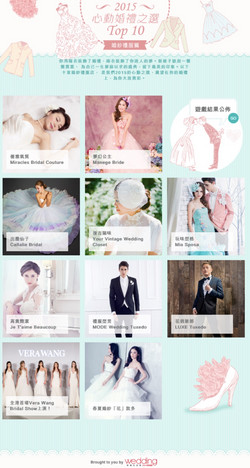 ESDlife 2015 心動婚禮之選 - 婚紗禮服篇_edited