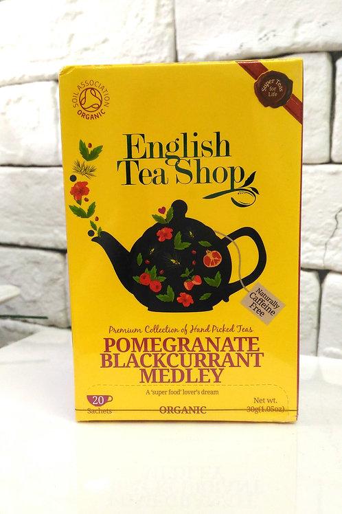 ETS Pomegranate Blackcurrant Medley