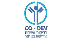 co-dev logo-2.png