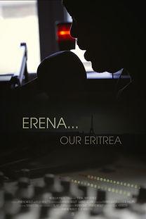 Erena Poster.jpg