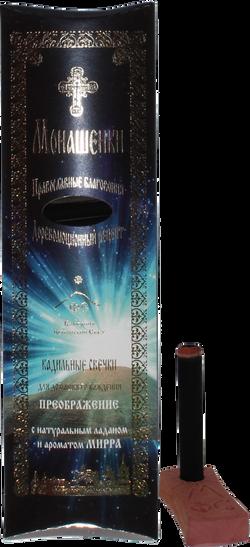 Преображение благовония - кадильные свечи Монашенки - 24 св+подставка