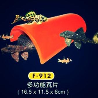 Ceramic Pleco Cave F-912