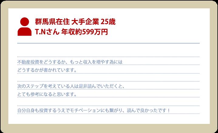 付箋イメージ11.png