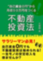 51176gYzmNL.jpg