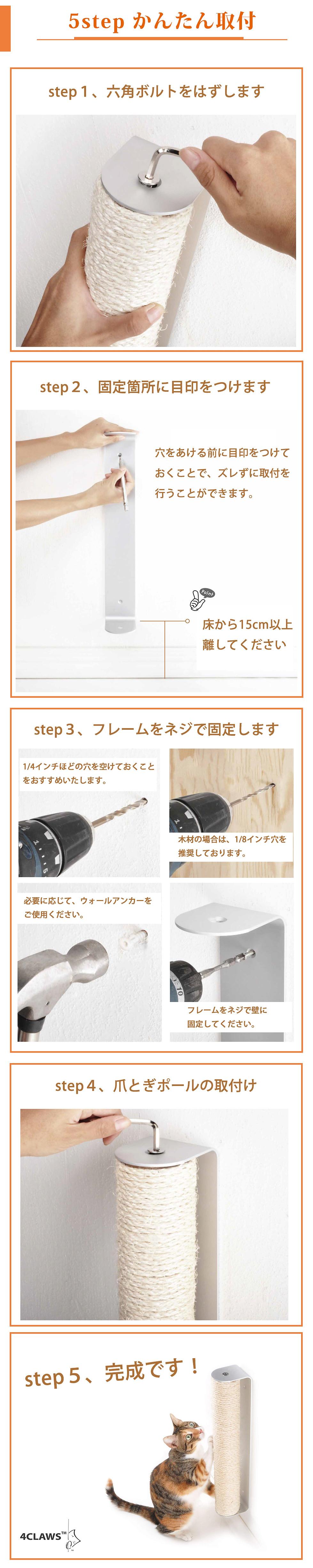 組立説明2.jpg