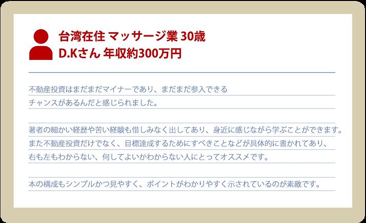付箋イメージ12.png
